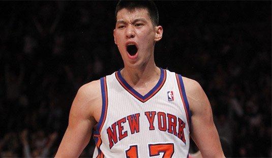 Jeremy LIN Knicks Uniform