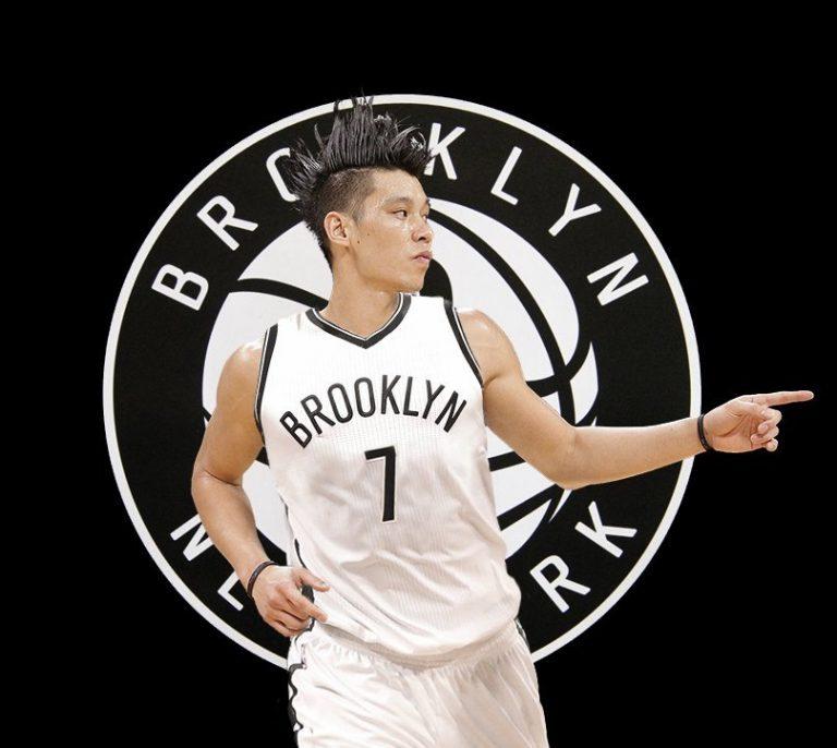 Jeremy Lin in Nets Jersey